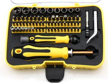 螺丝刀组合套装70合1拆机螺丝批改锥起子